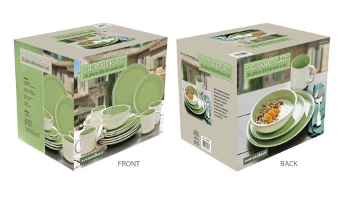 SVP green 1_3D